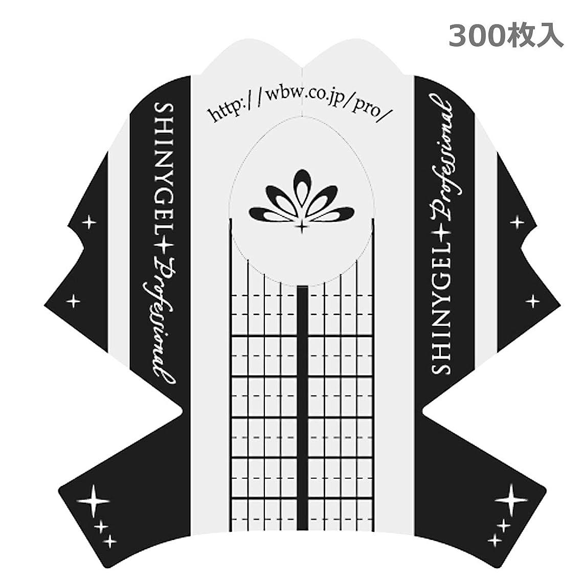 修道院オフェンス絵SHINYGEL professional シャイニージェルプロフェッショナル ネイルフォーム/300枚入り
