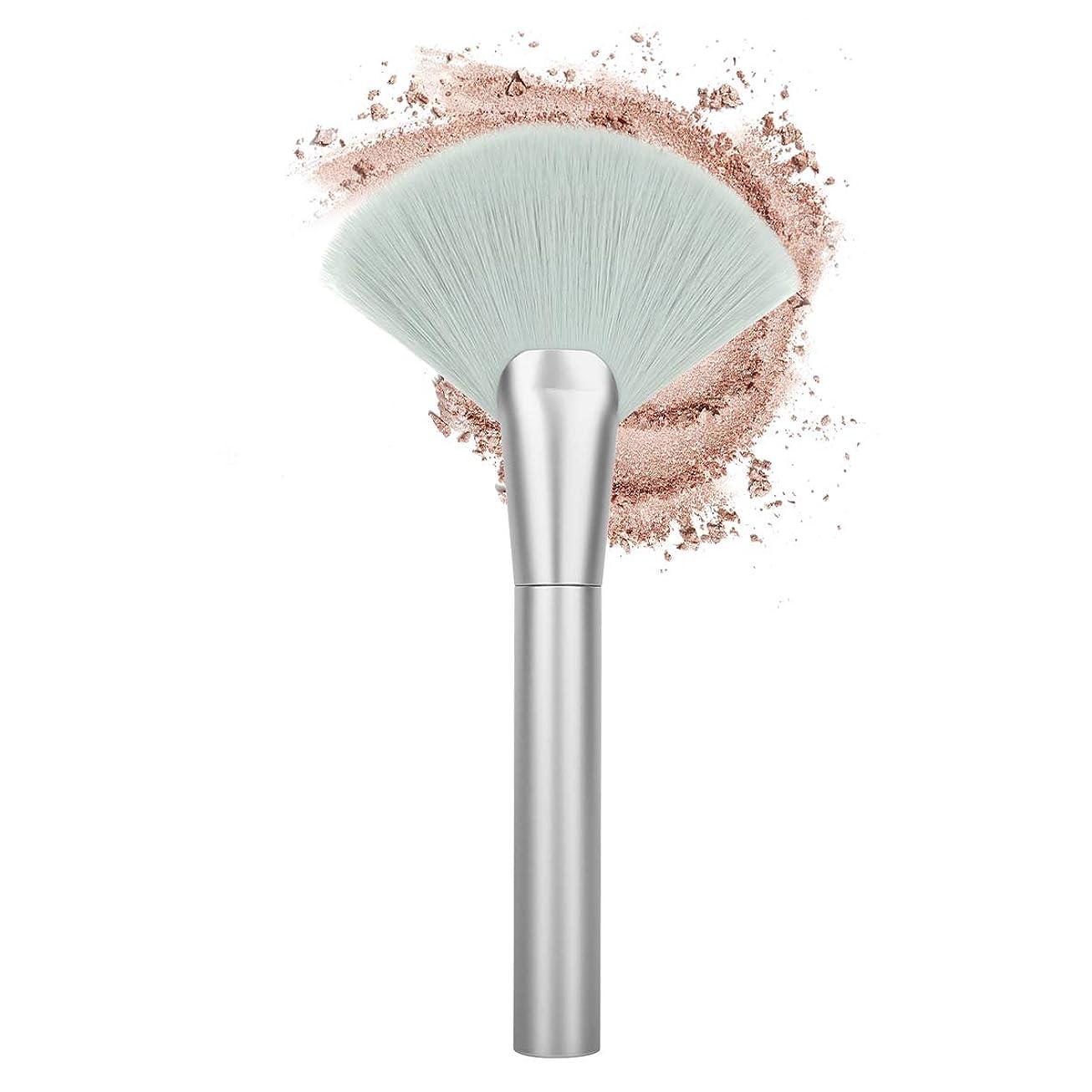 名前一掃する腹Luxspire メイクブラシ 化粧 ブラシ 1本 ファンデーションブラシ シャドウ フェイスブラシ 高級 化粧筆 扇形 ふわふわ 敏感肌適用 高級タクロン 清らか 緑銀色