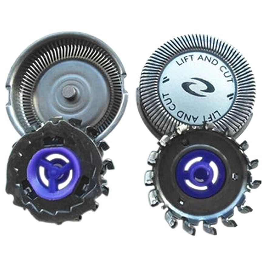 誘惑以上ベギンHzjundasi 置換 シェーバー 頭 刃/キャリーバッグ/フォイル カッター HQ56 for Philips PQ210 PQ216