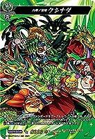 ヴァンガード D-TB02/MSR53 八岐ノ贄姫 クシナダ (MSR モンストレア) overDress タイトルブースター第2弾 モンスターストライク