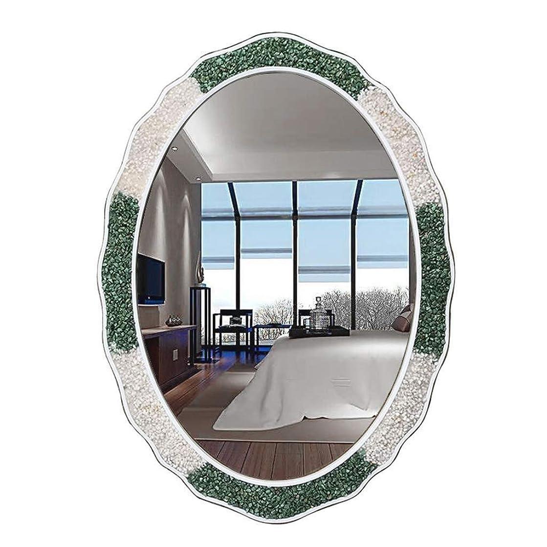 生き残ります武器合わせてDCCRBR ウォールデコレーションミラーオーバルバスルームの鏡枠ベベルミラー壁掛けバニティミラーサイズ:55×75センチメートル ビューティーミラー