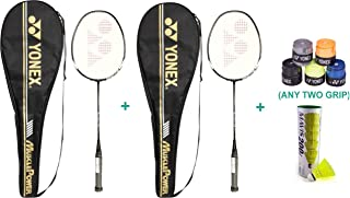Yonex Muscle Power 29 Racquet Set with Two Grip