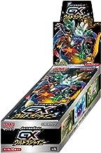 pokemon card Game Sun & Moon High Class Pack GX Ultra Shiny Box