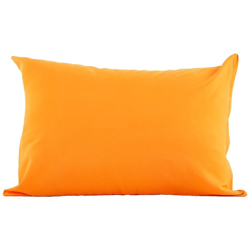 天工夫する薬を飲むEiYU 枕カバー 【抗菌防臭加工?部屋干し対策】 丸洗い可能 オレンジ 43x63cm