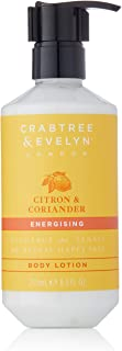 Crabtree and Evelyn Citron and Coriander Energising Body Lotion by Crabtree and Evelyn for Unisex - 8.5 oz Body Lotion, 255 milliliters