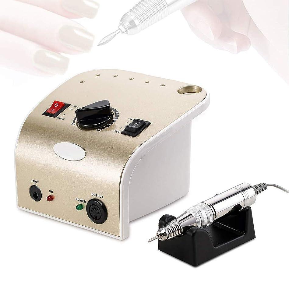 かるローブ賞賛ネイルドリルアクリルネイルマニキュアペディキュアツール用電動ネイルファイル35000RPMネイルアートポリッシングマシン低熱低ノイズおよび低振動,真鍮