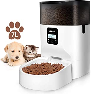 HIASU 自動給餌器 猫 中小型犬用 ペット 7L大容量 タイマー式 自動餌やり器 2WAY給電 録音可 手動給餌可 1日4食 日本語説明書付 1年品質保証 (ホワイト)