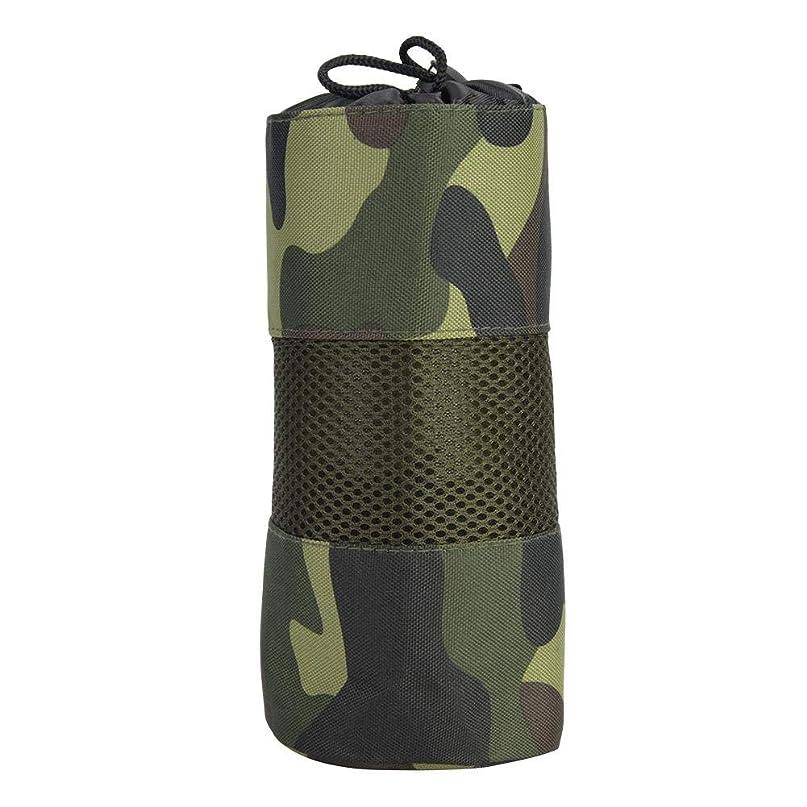 同意する傾向ピルボトルバッグ 戦術収納ポーチ アップグレードされた戦術軍事水ボトルポーチ小さな迷彩パターン屋外ポータブルウォーターボトルバッグウエスト