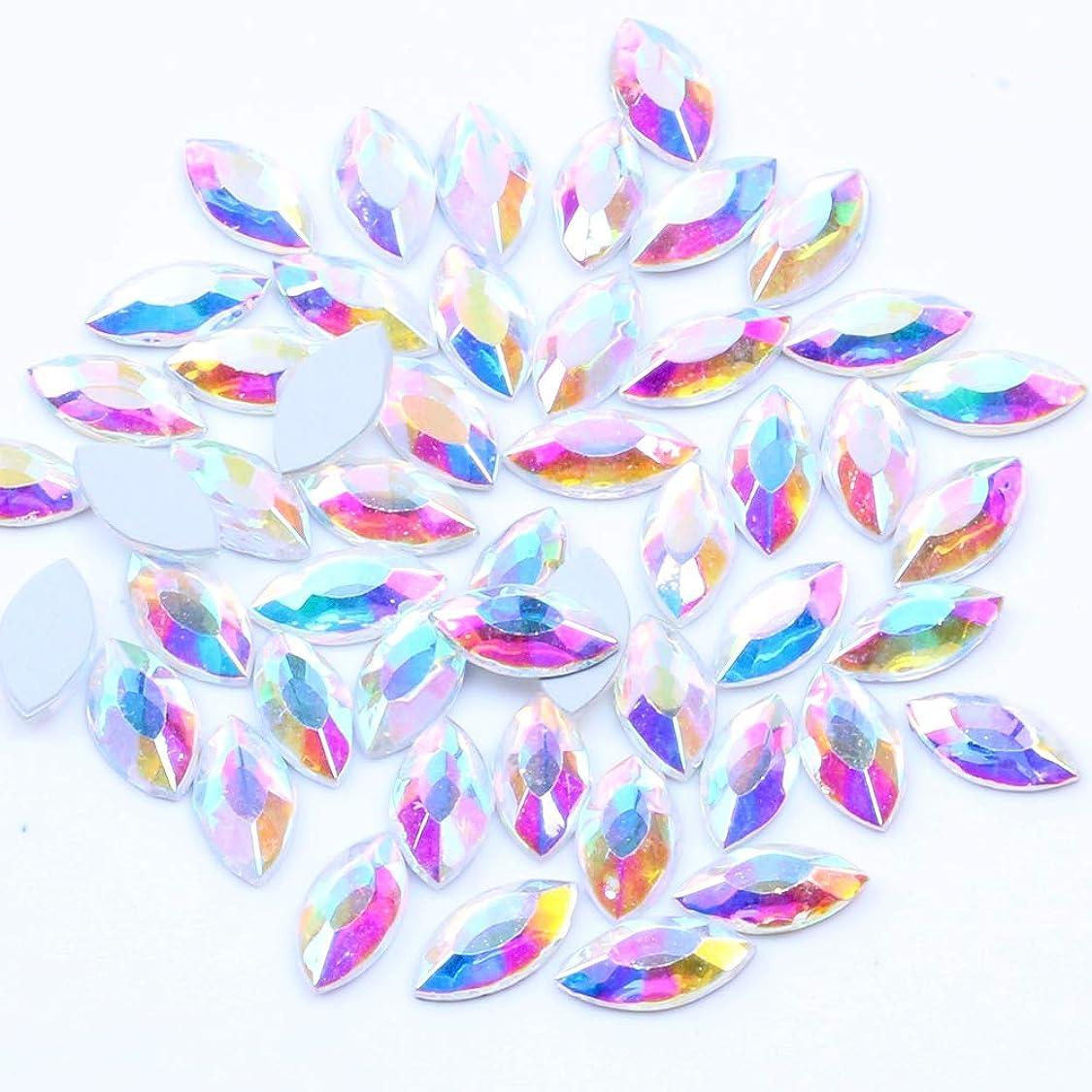 リレー慢な火傷Nizi ジュエリー ブランド 5粒ガラスネイルアート用品 ネイルステッカー DIY 装飾用 クリスタルオーロラ (馬の目 8x4mm)