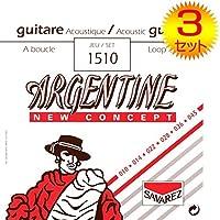 【3セット】SAVAREZ/サバレス 1510 [10-45] ループエンド ジャズギター弦