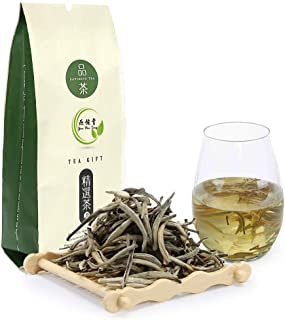 Yan Hou Tang Chinese Organic Silver Needle White Tea Loose Leaf 100g Antioxidants for Teeth & Skin Health