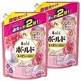ボールド 液体 プラチナフローラル プラチナフローラル&サボンの香り 詰替用 超特大 1.26kg×2個入