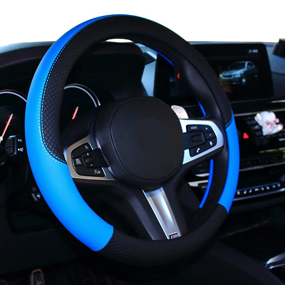 SHIAWASENA Car Steering Wheel Cover, Genuine Leather, Universal 15 Inch Fit, Anti-Slip & Odor-Free (Black&Blue)