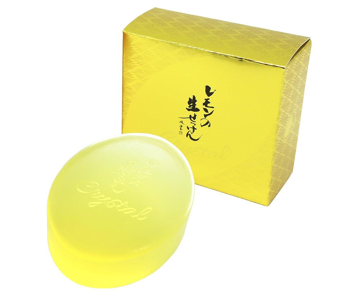 配当カニゴミ美香柑 レモンの生せっけん 洗顔石けん 固形タイプ(枠練り) 90g