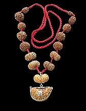 Siddha Mala Rudraksha in Thread (1-14 Mukhi, Ganesh, Gaurishankar) Indonesian Origin Collector Size Beads Lab Certified