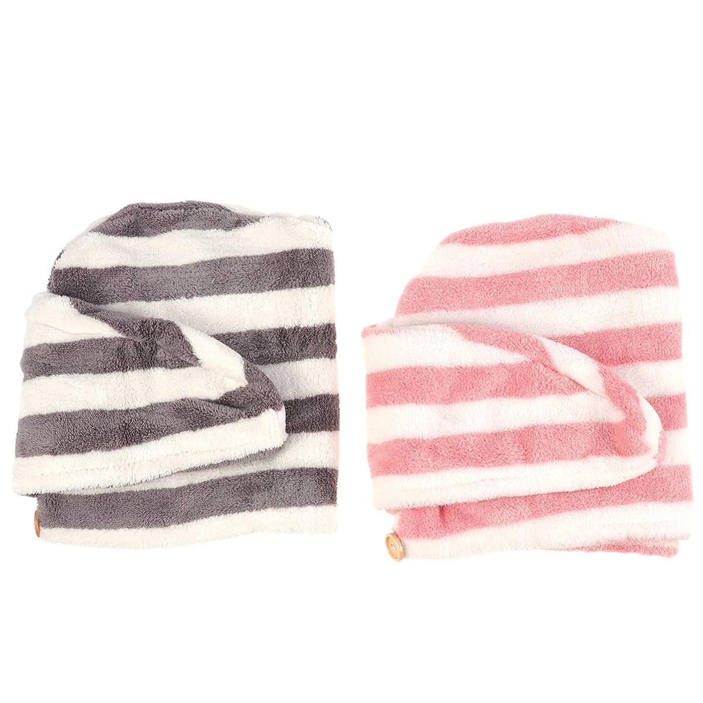 エンコミウム同級生抑制Healifty 子供と大人のための髪乾燥タオル帽子超吸収性髪乾燥ラップキャップ