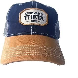 Hat I Trucker Style Baseball Cap