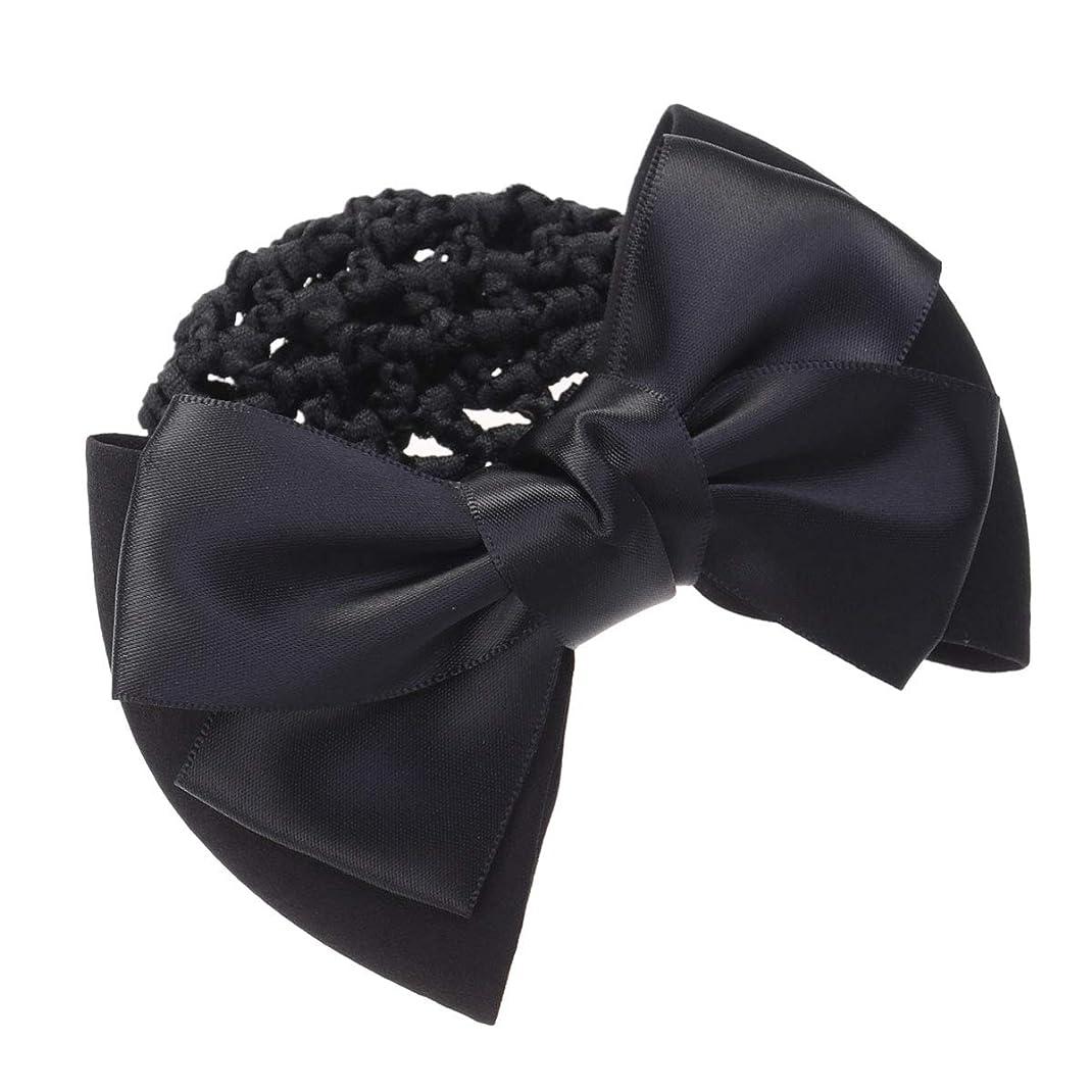 キャビン意味するバケットBeaupretty ちょう結びのヘアクリップと女性のヘアクリップヘアバンカバーヘアーネット(ブラック)