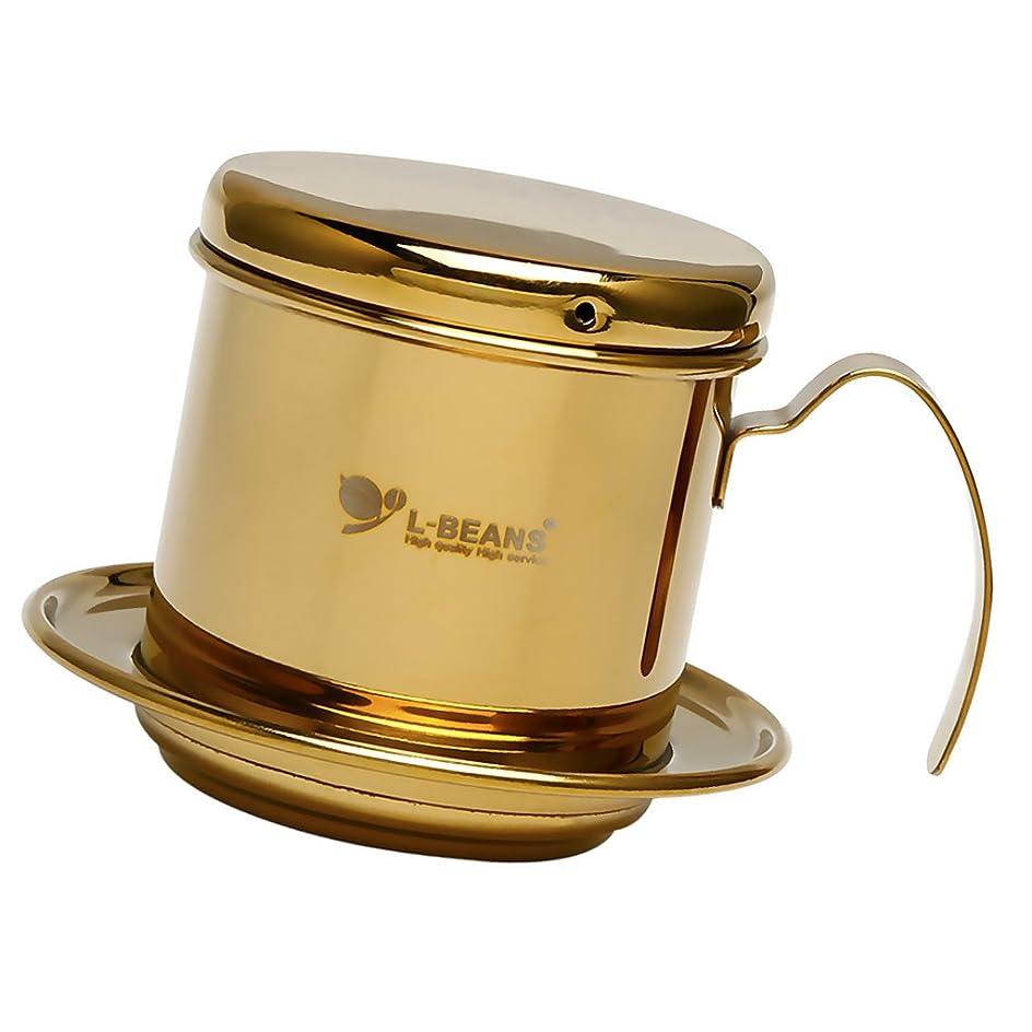 余計な全体所有者Perfk 高品質 ベトナム式 コーヒードリッパー 3色選択 コーヒーフィルター ステンレス 家庭 オフィス アウトドア 耐久性 軽量  - ゴールド