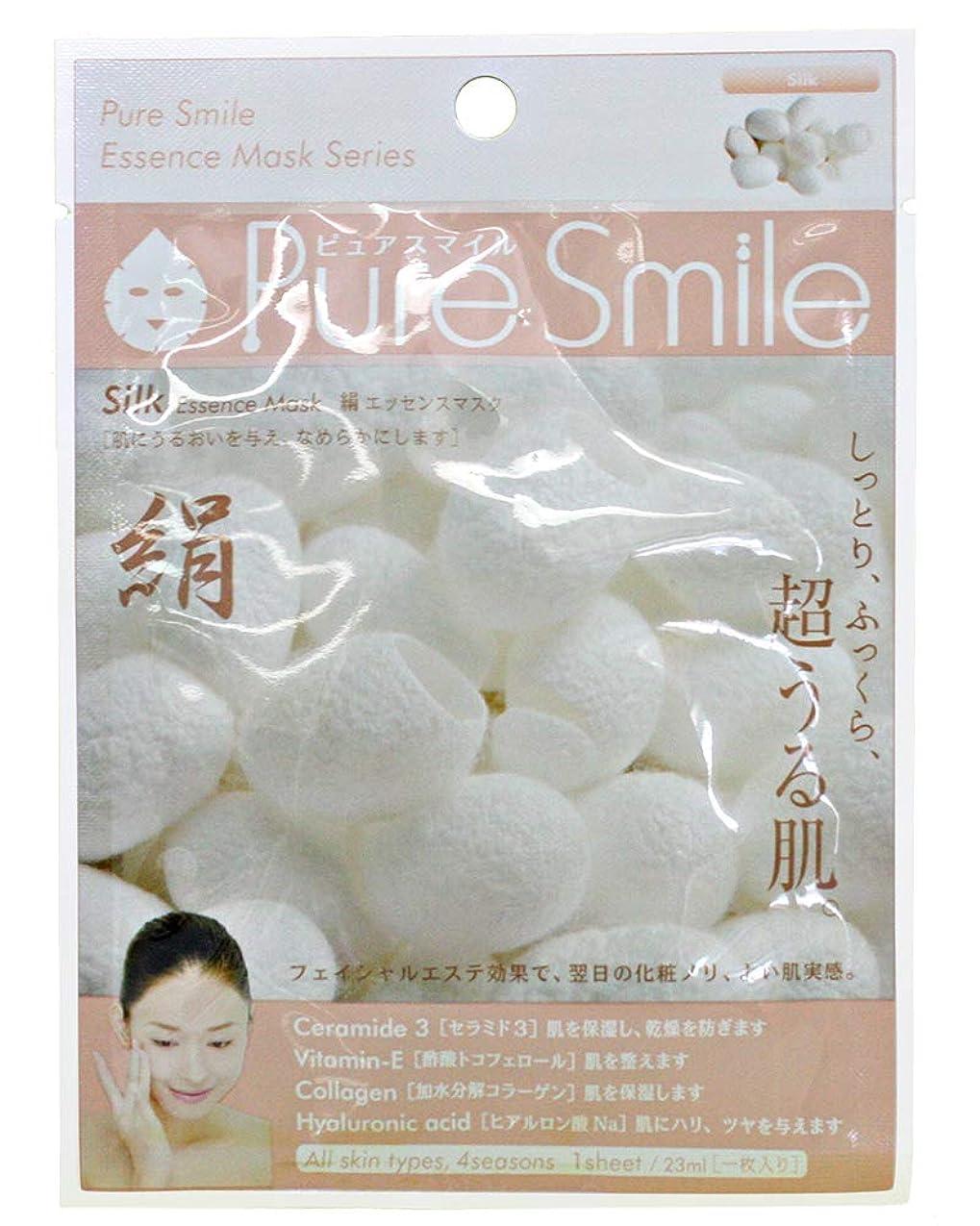 アカデミー政令誇りPure Smile ピュアスマイル エッセンスマスク 036 絹 30枚セット