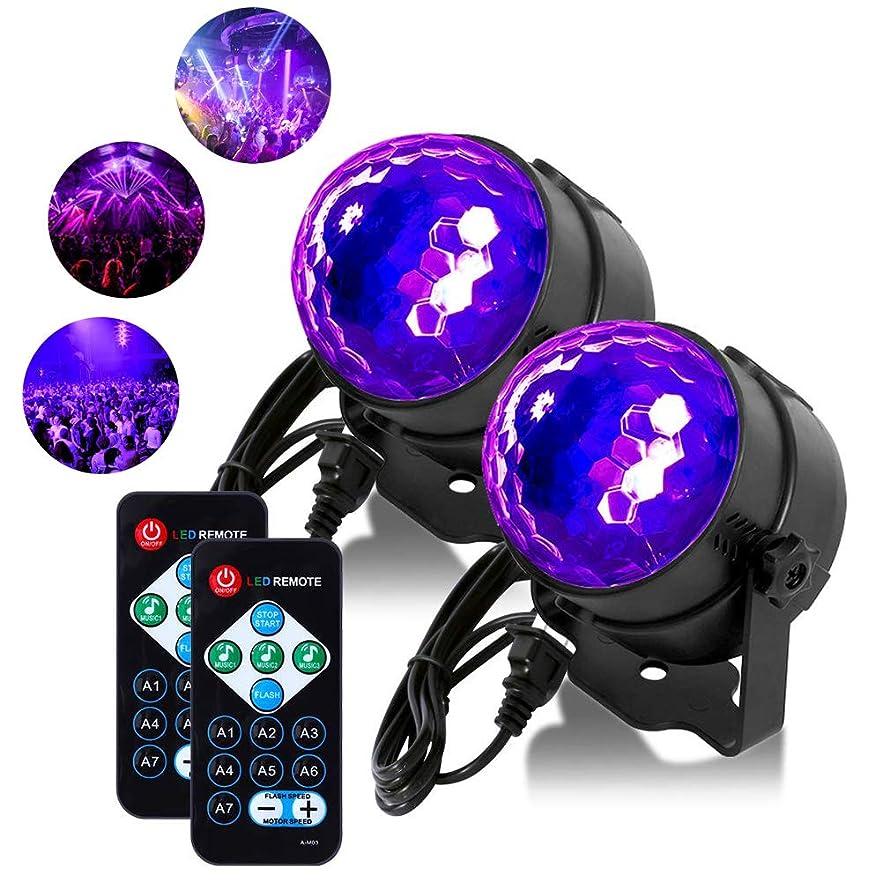 コンセンサス驚かす弁護人Litake ステージライト UVブラックライト ミラーボール ディスコライト LEDスポットライト リモコン付き 音声起動 ストロボ 自動モード 水晶魔球 ステージ/パーティー/カラオケ/クラブ/バー/舞台照明(2個セット)