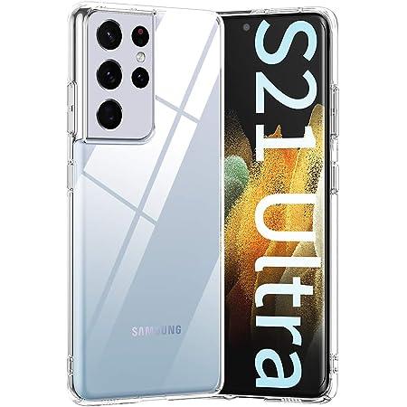 MEMUMI Funda para Samsung Galaxy S21 Ultra Transparente Super Claro Protector Carcasa Case para Galaxy S21 Ultra Delgada Resistente Impactos con PC Rígida y Marco de TPU Suave S21 Ultra 6.8 Pulgadas
