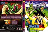 Dragon ball:camino mas fuerte [DVD]