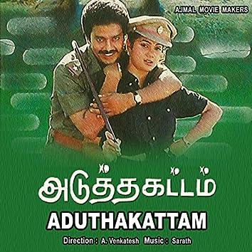 Aduthakattam (Original Motion Picture Soundtrack)