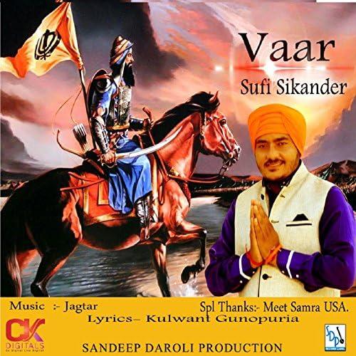 Sufi Sikander