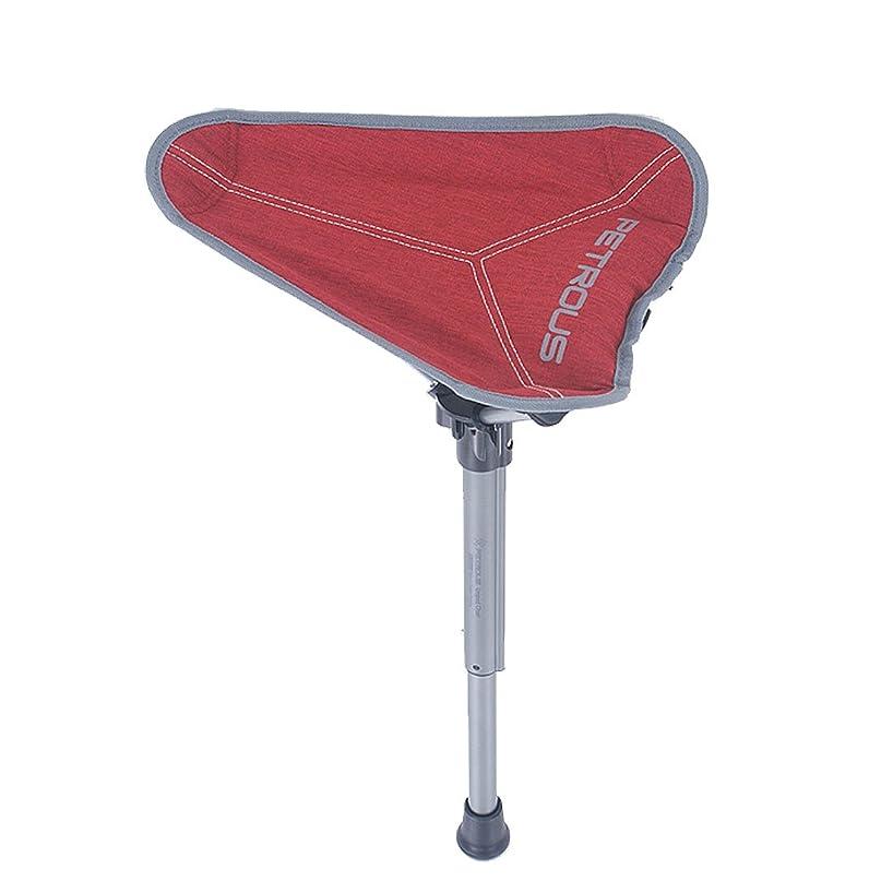Petrous Chair Folding Unipod Camp Stool