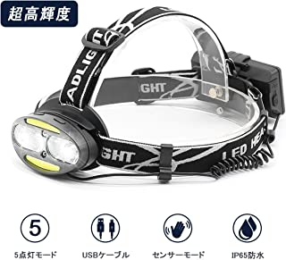 LED ヘッドライト 充電式 ヘッドランプ センサー機能付き 高輝度 5000ルーメン 5点灯モード 防水 角度調節可能 アウトドア キャンプ 防災 登山 夜釣り 作業に適用
