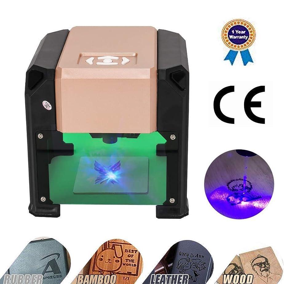 知人胸ベックスSmartlife レーザー彫刻機、3000MWレーザー彫刻機ミニ卓上レーザー彫刻機DIYロゴレーザー彫版機7.5x7.5 CM