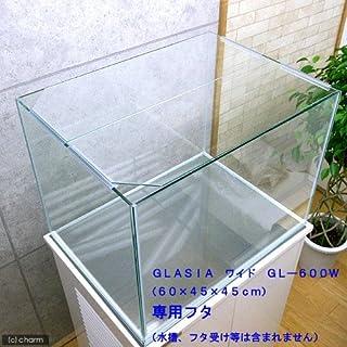 プレコ GLASIA ワイド GL-600W用ガラスフタ 1枚(幅585×奥行217×厚さ3mm)