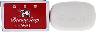 GYUNYU Red Box Bar Soap