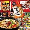 50種類から選べる 韓国ラーメン 農心 安城湯麺 125g アンソンタンメン 안성탕면 よりどり5,000円以上送料無料