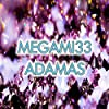 Adamas (SAO Alicization)
