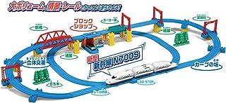 プラレール かっこいいがいっぱい! 新幹線 N700S立体レイアウトセット