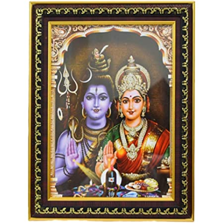 Puja N Pujari Lord Shiva Parvati Gold Photo Frame For Wall Hangings And Pooja Room L H 11 5 X 14 6 Inches Amazon In Home Kitchen