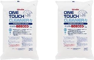 横浜油脂工業 ワンタッチクリーナープラス ピロ包装 詰め替え 2kg 1箱2個入り