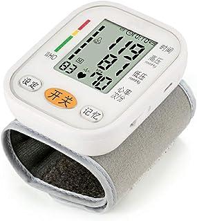 Tensiómetro de brazo Tensiómetro De Brazo - Casa De Salud Cuidado Mayor Tipo Superior Del Brazo Inteligente Automático De Retroiluminación De Pantalla Grande 60 De Memoria USB De Carga esfigmomanómetr