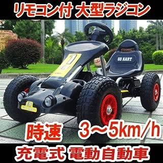 充電式電動乗用ゴーカートジュニアスーパーカート F1タイプ (ブラック)