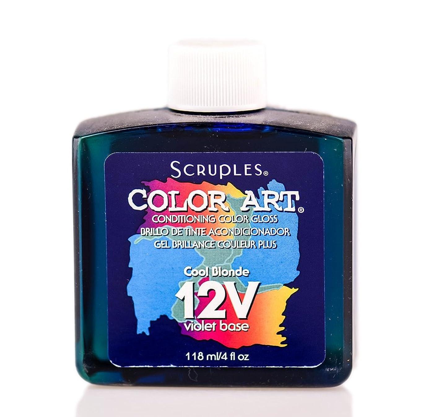 着飾るチャップ記念碑的なScruples カラーアートコンディショニングカラーグロス(12Vクールブロンドバイオレットベース)