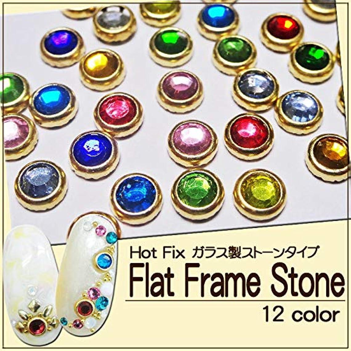 畝間インタビュー症状ホットフィックス アイロン フラットフレーム ガラス製ストーン 5個入り (4mm(5個入り), 10.トパーズ)
