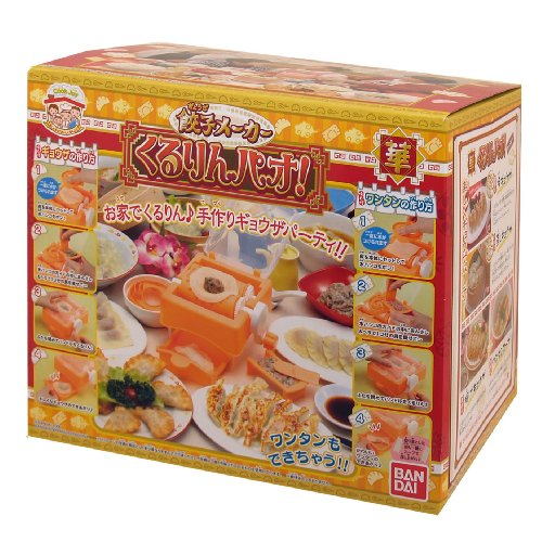 Paulin coming Cook Joy Gyoza maker! (japan import)