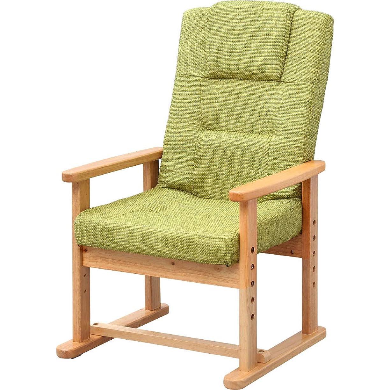 探偵カバーアウターアイリスプラザ 椅子 座椅子 リクライニング ハイバック グリーン 幅約54×奥行約54~72×高さ約71~90cm YC-602HH