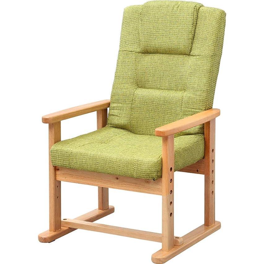 カウンタ浸食うねるアイリスプラザ 椅子 座椅子 リクライニング ハイバック グリーン 幅約54×奥行約54~72×高さ約71~90cm YC-602HH