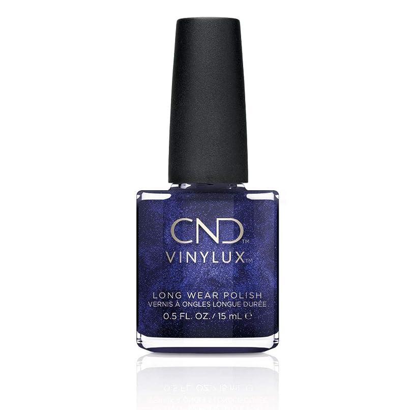 担当者姿を消すディレクトリCND Vinylux週刊マニキュア、0.5オンス 紫の