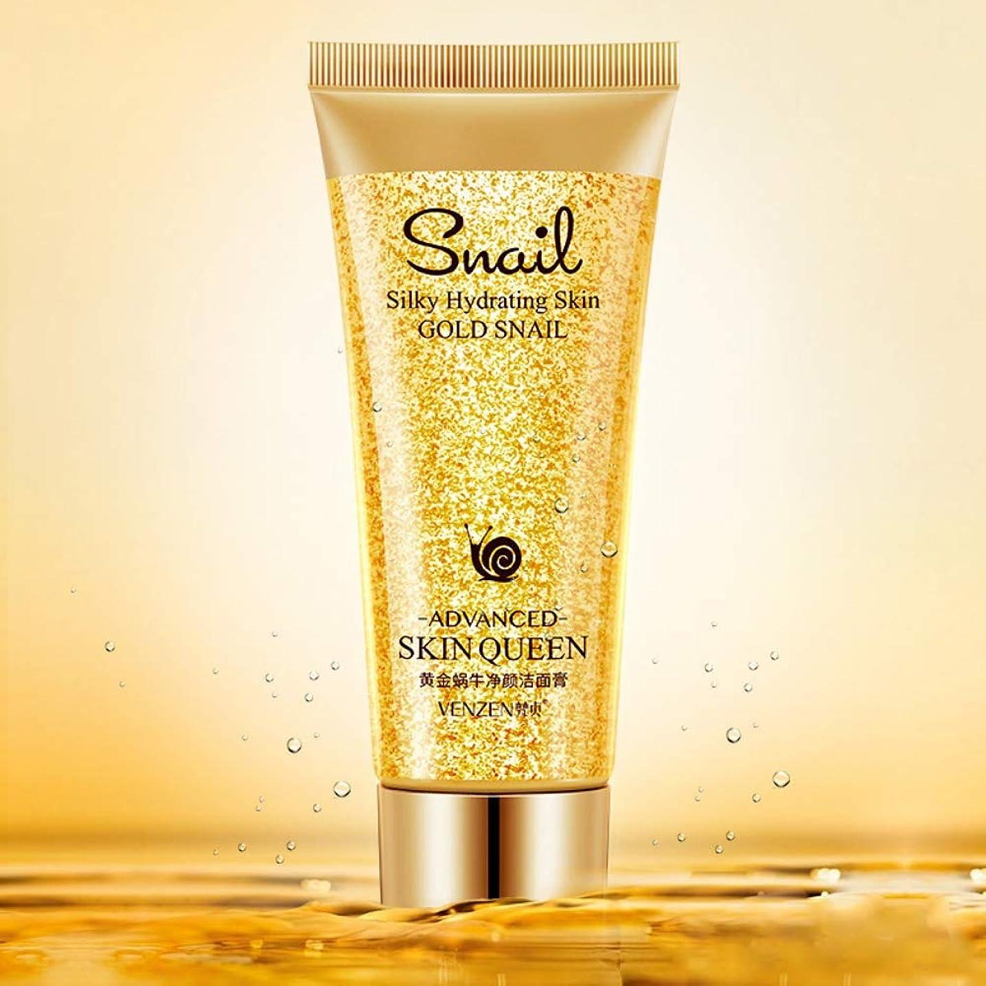 もっともらしい崇拝します告白ゴールド かたつむり 洗顔料 保湿 洗浄ポア 洗顔料 ニキビ毛穴乾燥対策 なめらか スキンケア フェイストリートメント Cutelove
