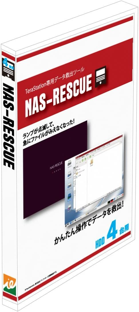 NAS-RESCUE Special price wholesale for a limited time For TeraStation LinkStation exclusive use rescue to