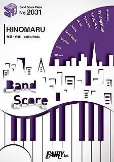 バンドスコアピースBP2031 HINOMARU / RADWIMPS ~New Single「カタルシスト」収録曲 (BAND SCORE PIECE)